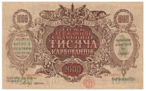Ukraina, 1000 karbowańców