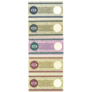 PKO, zestaw bonów (5 egzemplarzy)