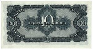 Rosja, 10 czerwońców 1937