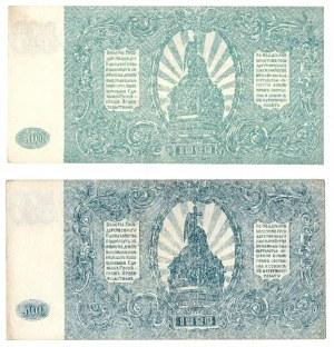 Rosja Radziecka, 500 rubli 1920 - zestaw 5 egzemplarzy