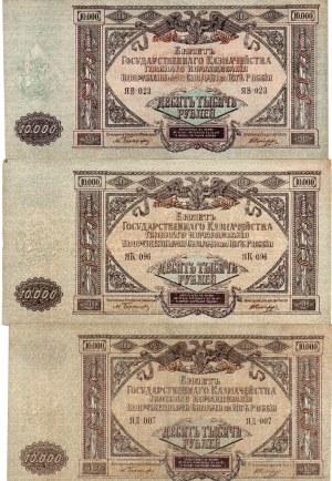 Rosja Radziecka, 10 000 rubli 1919 - zestaw 3 egzemplarze