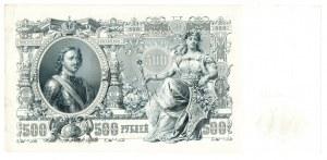Rosja Radziecka, 500 rubli 1912 - zestaw 3 egzemplarze