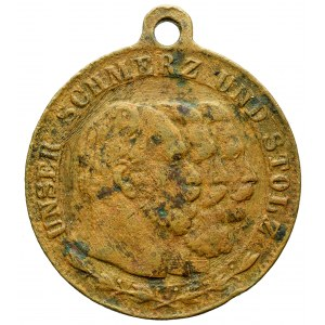 Germany, Medal year f 3 emeprors 1888