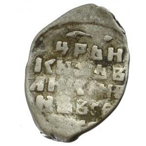 Rosja, Iwan IV Groźny, Kopiejka, Psków po 1547