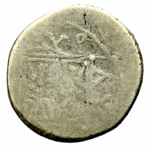 Illiria, Dyrrachium, Magistrat Meniskos, Drachma po 229 p.n.e