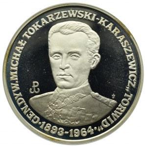 III RP, 200 000 złotych 1991 TORWID