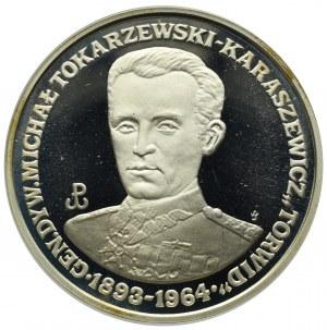 III RP, 200 000 złotych 1991