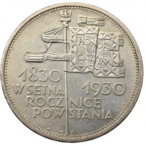 II Rzeczpospolita, 5 złotych 1930 Sztandar - wyśmienity
