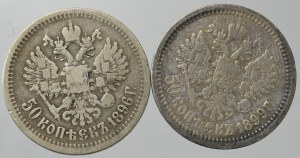 Rosja, Mikołaj II, Zestaw 50 kopiejek