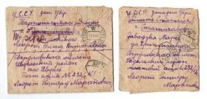 Russia, postcards