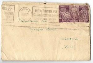 Lviv, postcard