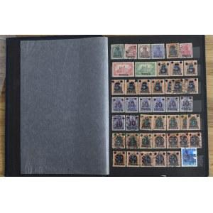 Duży zbiór znaczków - Wolne Miasto Gdańsk