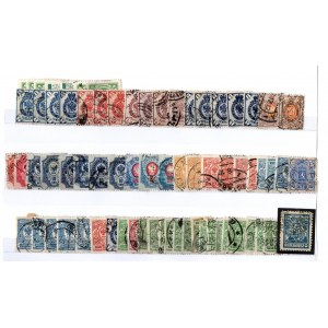 Russia, set of stamps