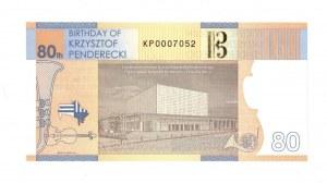 PWPW, 80. rocznica urodzin Krzysztofa Pendereckiego