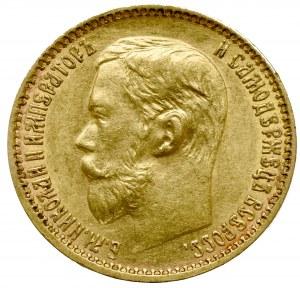 Rosja, Mikołaj II, 5 Rubli 1898 АГ