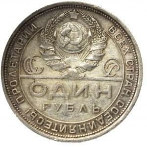 Soviet Union, Rouble 1924