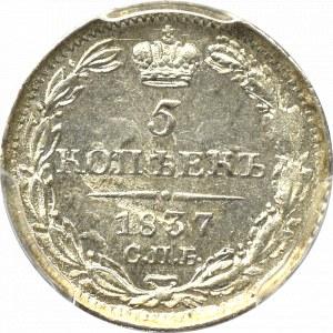 Russia, Nicholas I, 5 kopecks 1837 - PCGS MS62