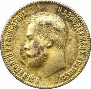 Rosja, Mikołaj II, Fałszerstwo z epoki 10 rubli 1899