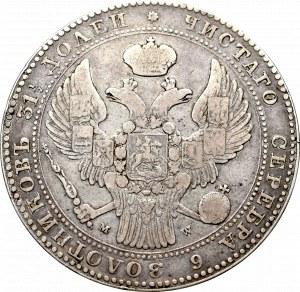 Zabór rosyjski, Mikołaj I, 1-1/2 rubla=10 złotych 1836 MW, Warszawa