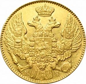 Russia, Nicholas I, 5 rouble 1844 КБ - RARE !