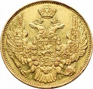 Russia, Nicholas I, 5 rouble 1846 АГ
