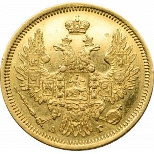 Russia, Nicholas I, 5 rouble 1851 AГ