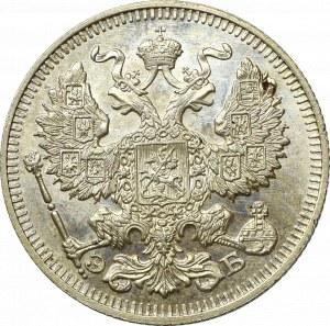 Rosja, Mikołaj II, 20 kopiejek 1912