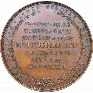 Poland, Medal for 200 years of Vienna Battle 1883