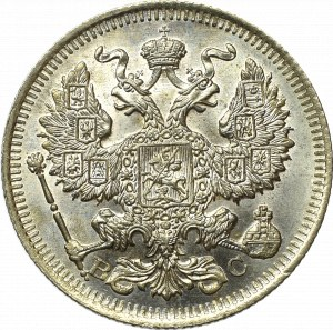 Russia, Nicholaus II, 20 kopecks 1913