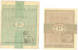 PKO, 1 dolar 1960 - Cd i 10 centów 1960 Db