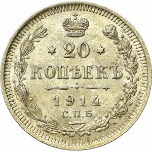 Russia, Nicholas II, 20 kopecks 1914
