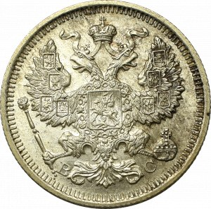 Russia, Nicholas II, 20 kopecks 1915