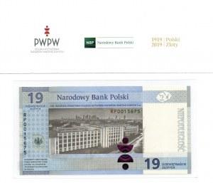 PWPW, 19 złotych Paderewski 2019