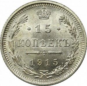 Russia, Nicholas II, 15 kopecks 1915