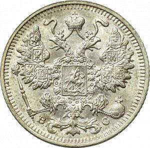 Russia, Nicholas II, 15 kopecks 1914