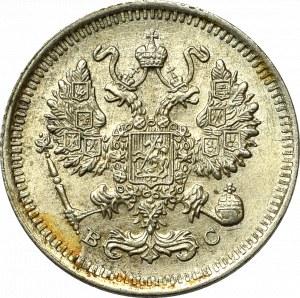 Russia, Nicholas II, 10 kopecks 1915