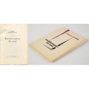 GROCHOWIAK Stanisław - Rozbieranie do snu [wydanie pierwsze 1959]