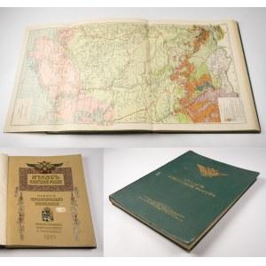 Atlas azjatyckiej Rosji (Атлас Азиатской России) [1914]