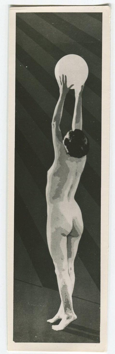 fot. artystyczna 03. ROMER Witold - Kula [1931]