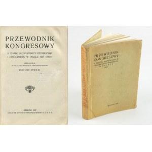 Przewodnik Kongresowy II Zjazdu Słowiańskich Geografów i Etnografów w Polsce 1927 roku