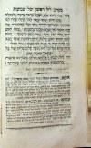 MODLITEWNIK NA ZIELONE ŚWIĄTKI w języku jidisz [1803]