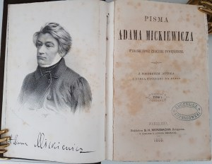 MICKIEWICZ Adam PISMA tom 1-8 1858 [ILUSTROWANE]