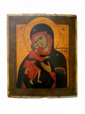 Ikona, Matka Boska Fiodorowska