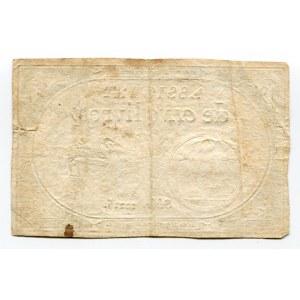 France 5 Livres 1793