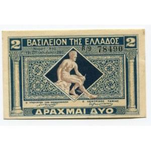 Greece 2 Drachmai 1917