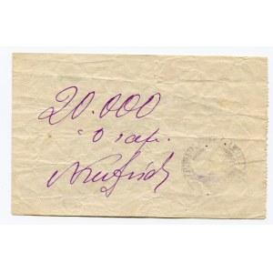 Greece Batoum 20000 Roubles 1921