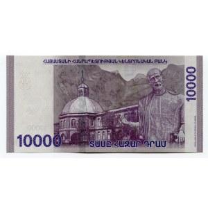 Armenia 10000 Dram 2018