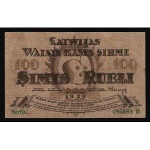 Latvia 100 Roubles 1919 Rare Signature