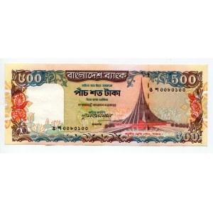 Bangladesh 500 Taka 1998