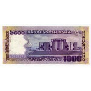 Bangladesh 1000 Taka 2017 Specimen